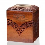 Wooden Tzedukah Box
