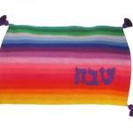MH Rainbow Challah
