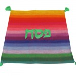 MH Matzah cover