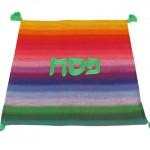 Hand Woven Matzah Cover
