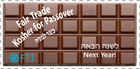 """Virtual"" Fair Trade Kosher for Pesach chocolate bar"