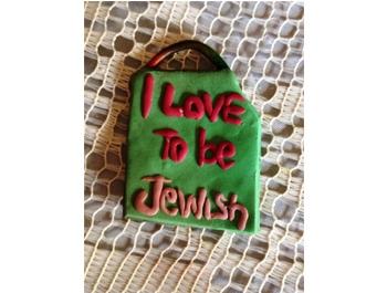 Adat Israel Slideshow 10