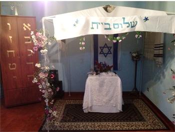 Adat Israel Slideshow 13