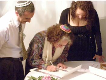 Adat Israel Slideshow 17