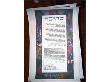 Adat Israel Slideshow 18