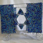 AH Matzah Box Holder Turquoise
