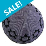 Star of David Kippot at FTJ's secure online store
