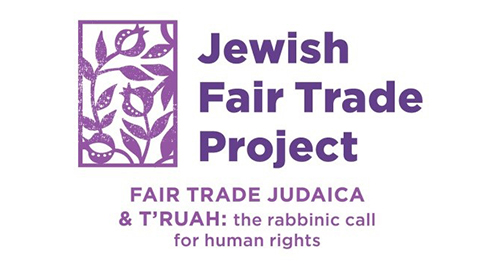 Jewish Fair Trade Project Logo Feature