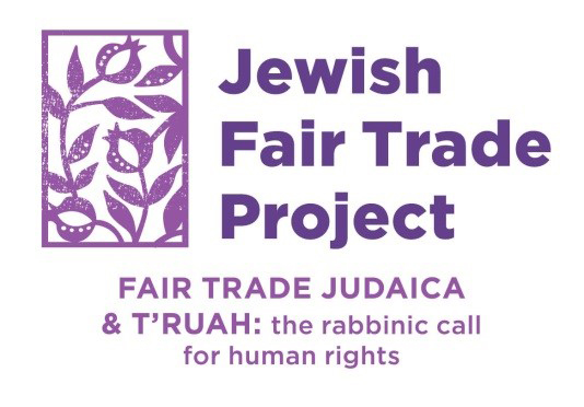 The Jewish Fair Trade Project Logo