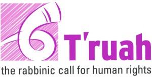Truah Logo