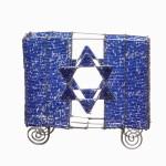 AFH Blue and Silver Matzah Holder