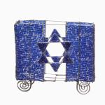 Blue and White Matzah Holder