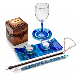 B'nai Mitzvah Gift Collection