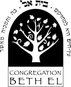 Beth El logo