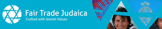 Fair Trade Judaica website
