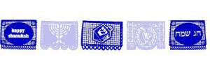 Chanukah Banner
